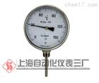 WSS係列雙金屬溫度計
