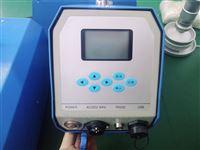 ZF-2070型环境空气颗粒物大气采样器