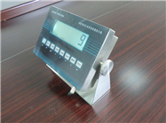 SCS-EX2T-1215本安防爆地磅秤2T价格