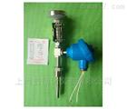 一體化雙金屬溫度計WTYS-1012(WSS)