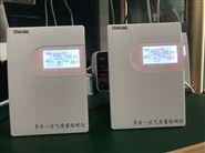 多参数空气质量检测仪