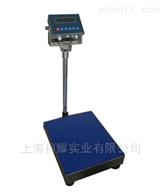朗科LP7350防爆电池TCS-300B电子秤