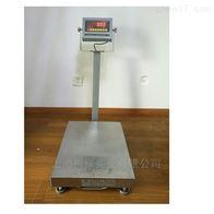 60公斤朗科XK3150EX防爆电子磅地磅秤