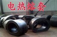 聚乙烯防腐电热熔套