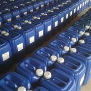 鍋爐阻垢劑廠家直銷價格優惠