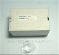 美国原装ICP耗材 N0775289 石英矩管罩
