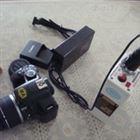 礦用數碼防爆照相機型號:HAD-ZHS1220