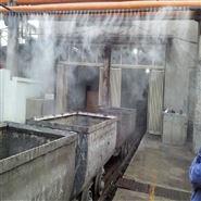 湖南采礦場噴霧噴淋除塵設備