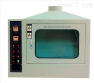 塑胶跑道层面材料阻燃试验机