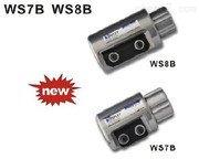 上海旺徐WS7B WS8B热缩电缆头削锥器