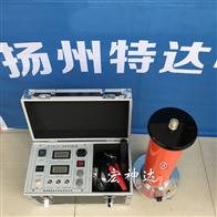 ZGF-60KV/5mA直流高壓發生器