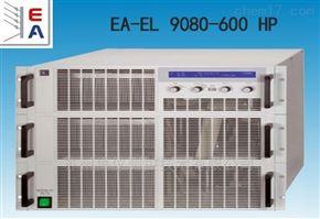 EA-EL 9080-600HP德國EA可編程直流電子負載