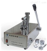 杭州绿博种子单粒电动粉碎机