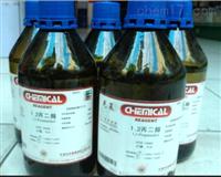 潍坊化学试剂丙二醇指示剂