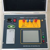 TD6103地網接地電阻測試儀