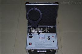 JST-SP2电缆识别仪