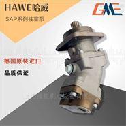 哈威SCP-084R-N-DL4-L35-SOS-000型柱塞泵