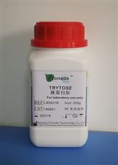 250g胰蛋白月示Tryptose(培養基原料)