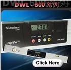 鎂鋁電子水平尺型號:DWL600E