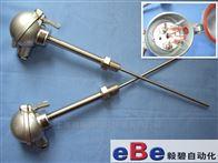 WZPB-82/WZPB-82A固定螺纹一体化铂热电阻