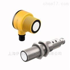 RU40U-M18M-UP8X2-H1151伊里德代理徳国图尔克TURCK超声波传感器