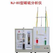N80碳硫儀