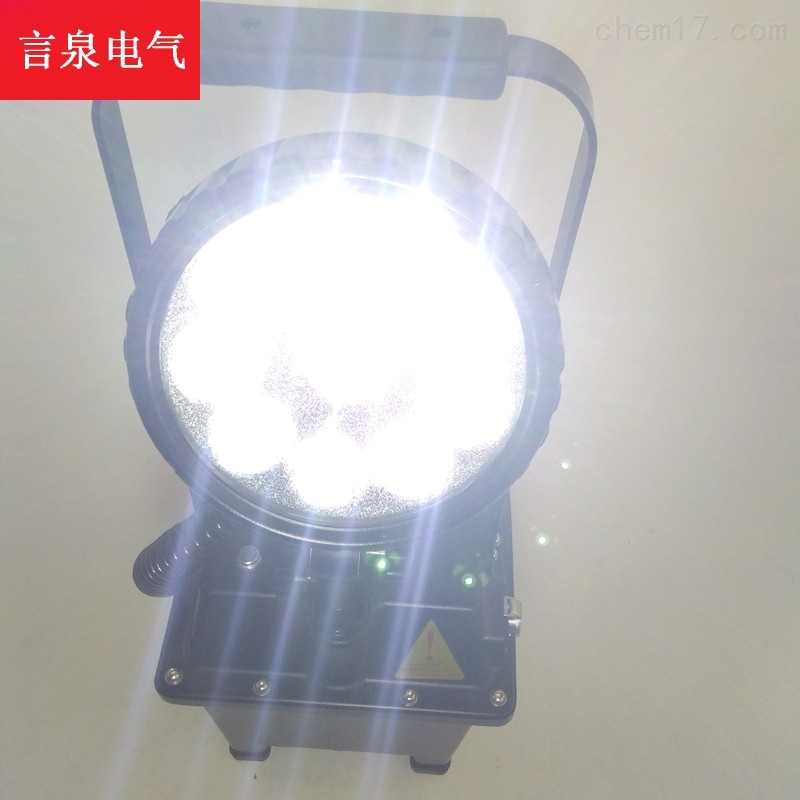ZJ3110B大功率一体式直杆升降防爆充电照明