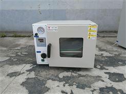 台式真空干燥箱 广州