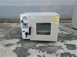 DZG-6020台式真空干燥箱 广州