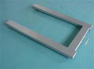 SCS-U2T型带4-20mA功能U型电子平台秤价格