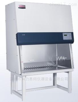 电动玻璃门 海尔生物安全柜 HR1200- IIA2-X