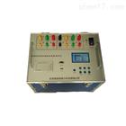 GRSBZ8233三通道變壓器直流電阻測試儀