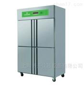 绿博种子低温低湿样品柜