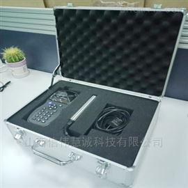 HNM-588便攜式藍綠藻分析儀