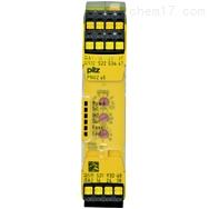 注意德国PILZ安全继电器货号751105