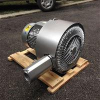 真空高压漩涡气泵