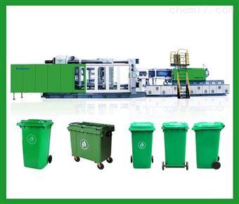 TH2280/SP240升垃圾桶注塑机生产机器