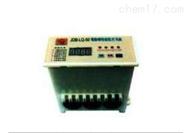 上海旺徐電機檢測儀器/2合1電動機綜合保護器