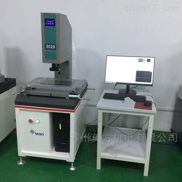 QVMS3020苏州台硕QVMS3020影像测量仪,2.5次元