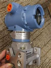 TH3051DP供应国产智能压力变送器