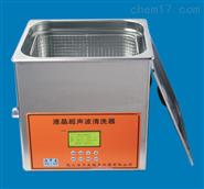 成都温度可调高频液晶超声清洗器报价
