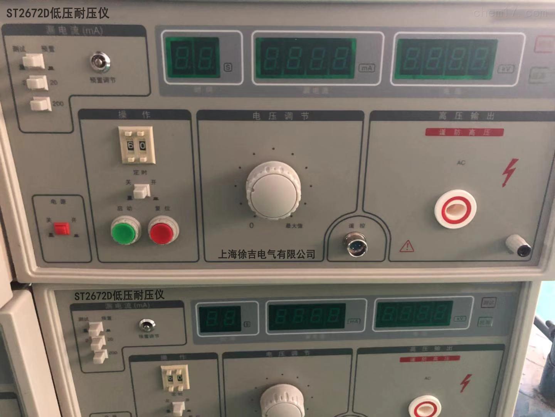 上海旺徐SM9805交直流耐压测试仪