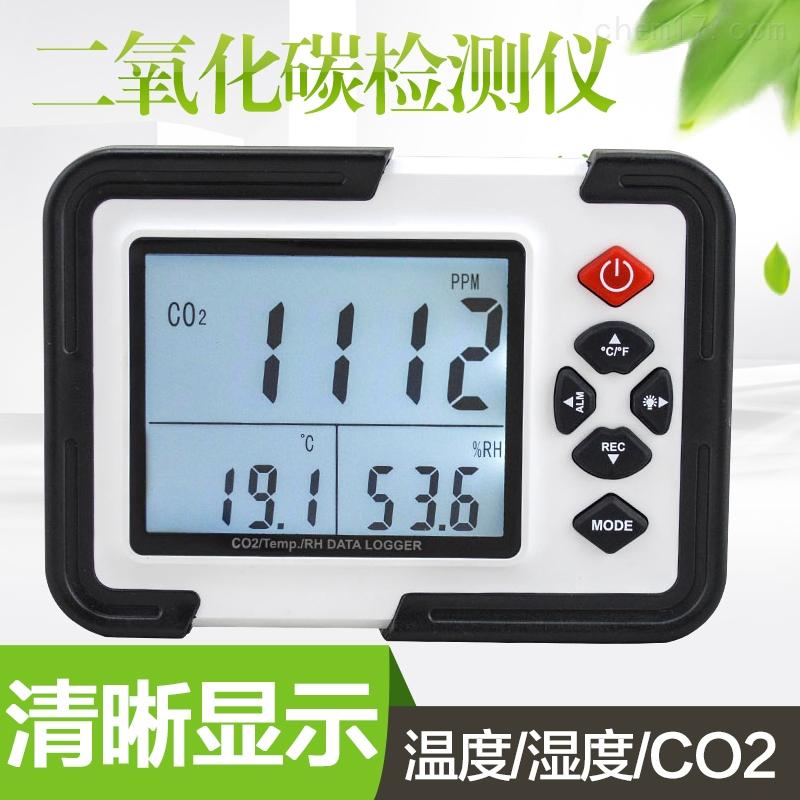 HB-2000二氧化碳檢測儀溫濕度多參數實時檢測
