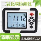 二氧化碳檢測儀溫濕度多參數實時檢測