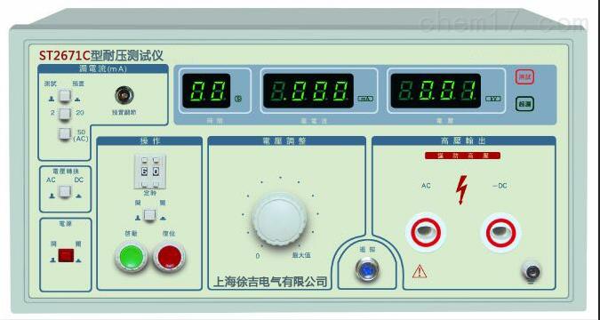 上海旺徐SM-9605智能型全自动耐压试验仪上海旺徐特价供应