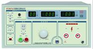 上海旺徐SM-9605智能型全自動耐壓試驗儀上海旺徐特價供應