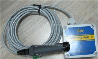 ATI供应ATI过氧化氢浓度传感器气体泄漏分析仪