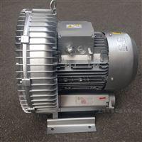 干燥设备专用漩涡气泵