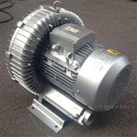 3D打印机专用高压风机