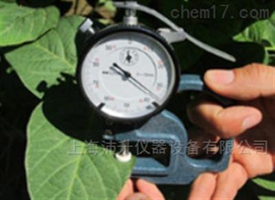 LS-3绿博叶片厚度仪